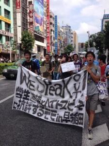 高田馬場にてデモ!