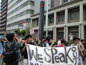 戸塚署前も通り、猛抗議。A君に声を届ける