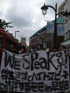 学生街に響き渡る反弾圧と反差別の声