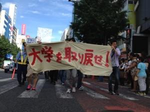 ちなみに当日学生だった我々はこの日はお昼に新宿でデモをしてました。